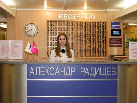 Администраторская теплохода «Александр Радищев» (фото 42 из 47)